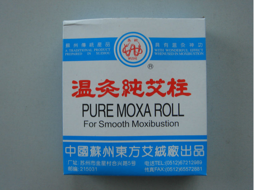 Smoke Mini Pure Moxa